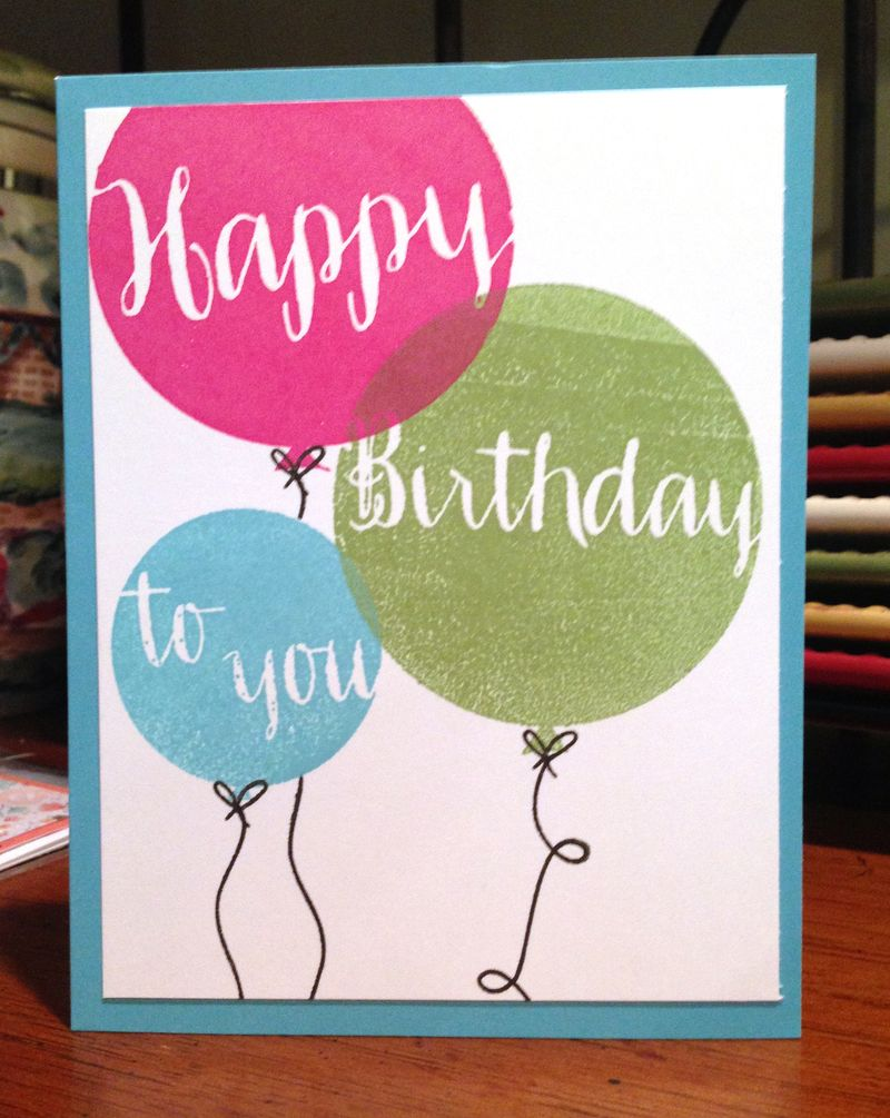 Three balloons birthday card