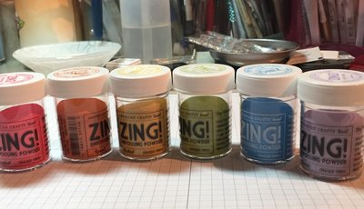 Rsz_multi_colored_embossing_card_powders